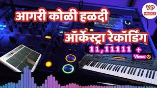Agari koli Haldi Orchestra Recording | Latest 2019 | Live Recording Nonstop Mp3 | Dj Pad Music