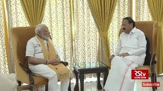 PM Modi Meets Vice President Ahead of Oath Taking Ceremony