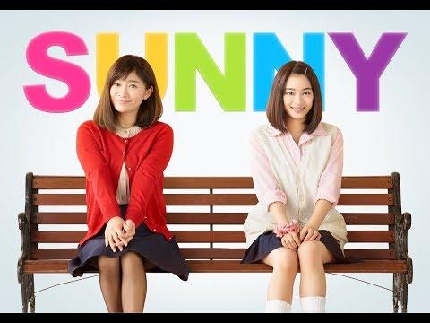 「SUNNY 強い気持ち・強い愛」特報2
