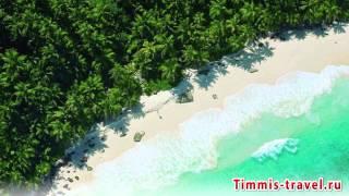 видео Туры на Сейшелы
