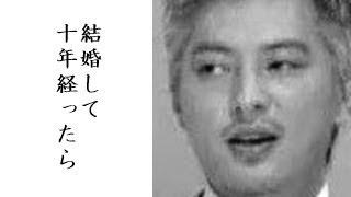 塚本高史、激太りの原因は?白髪もヤバい!? 【チャンネル登録】はコチ...