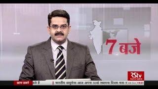 Hindi News Bulletin | हिंदी समाचार बुलेटिन – Oct 08, 2018 (7 pm)