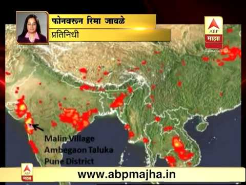 NASA Alert on Malin Landslide Rima's Report 0308