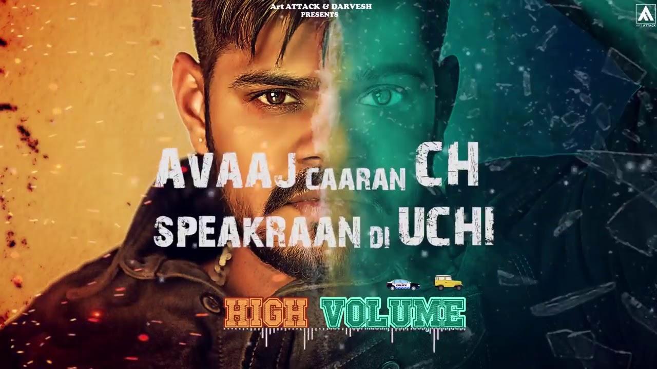 Kyu Ruwauna Ae Lyrics - Sucha Yaar | Akaisha | New Punjabi Song