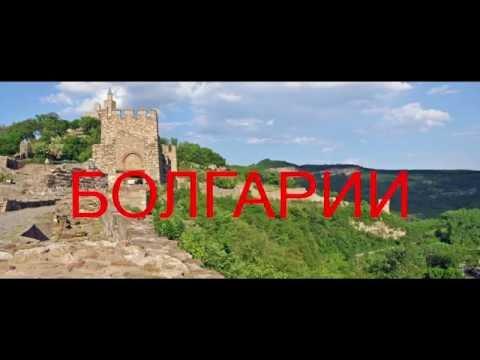 Российский юридический информационный центр в Болгарии