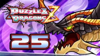 PUZZLE & DRAGONS Z #25 - Elysium, Der Schattendrache - Let