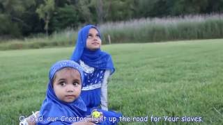 99 names of allah by maryam
