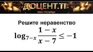 15 задание УРОК 5 ЕГЭ Математика Профиль (Логарифм. неравенства)
