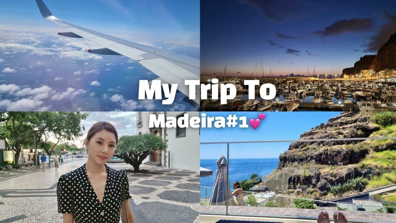 [VLOG] 예리미야 마데이라섬 여행 브이로그#1 😎