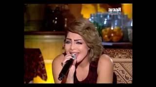 Nancy Zaabalawi -fog el nakhal