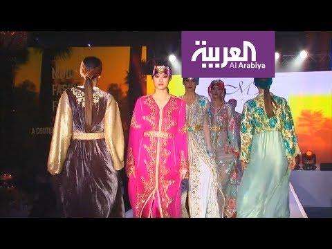 بين الأناقة والاحتشام.. عرض أزياء في لندن ببصمات عربية  - نشر قبل 27 دقيقة