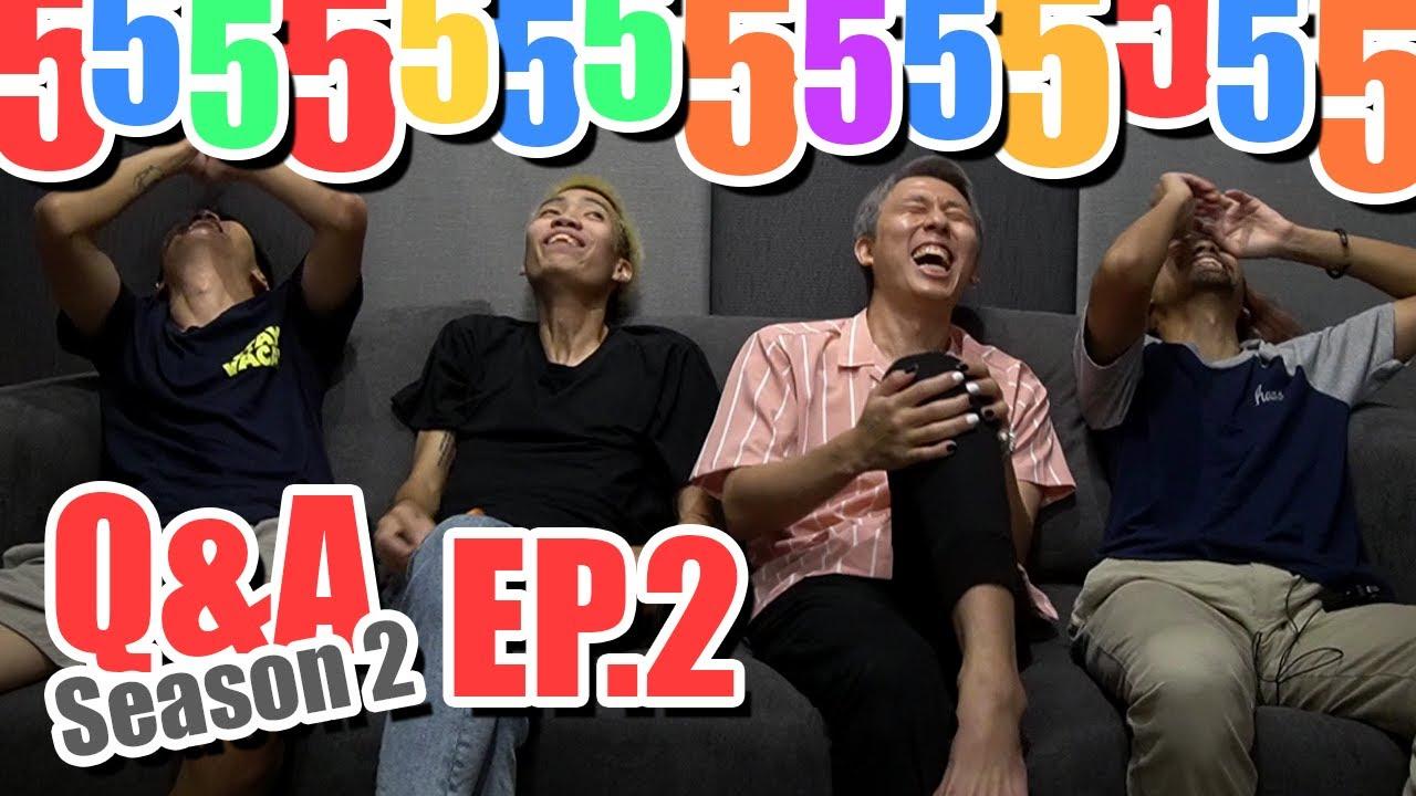 อเมริกาโน่ใส่น้ำตาล ? - Q&A: Season 2 EP.2