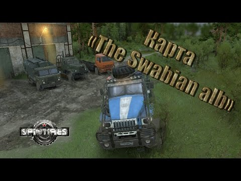 Spin Tires Карта The Swabian alb