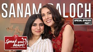 Sanam Baloch Like Never Before   Speak Your Heart With Samina Peerzada   Part 1