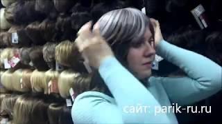 видео интернет магазин искусственных париков