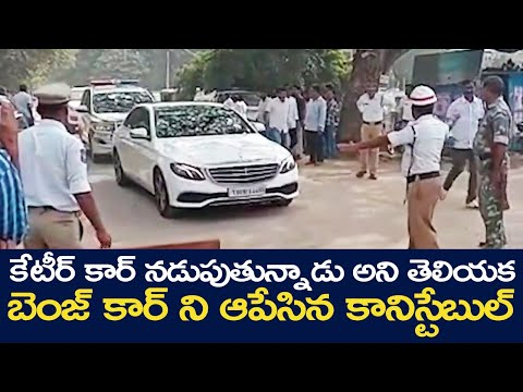 Police Constable Stops KTR CAR Unknowingly | Filmymonk