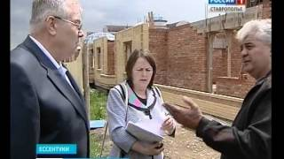 видео новостройки в Ессентуках от застройщика