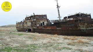 In A Vast Desert Hundreds Of Miles Inland Lie The Decaying Remains Of Aralkum's Eerie Ship Graveyard