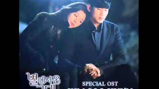 Video [OST] Kim Soo Hyun - Promise (You Who Came From The Stars SPECIAL OST) download MP3, 3GP, MP4, WEBM, AVI, FLV Maret 2018
