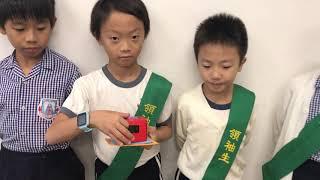 Publication Date: 2019-11-19 | Video Title: STEM x常識 家居安老 Micro:bit裝置_鎖匙提示