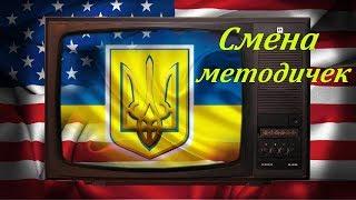 УкроСМИ: Крым. Мост. И самобичевание по-украински