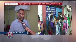 TS SSC Exams Starts On March 16 | Arrangements Are Done Says Education Commissioner Vijay Kumar | V6