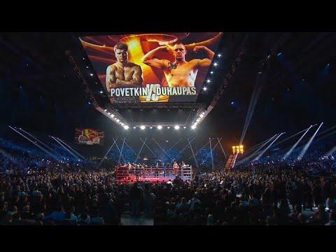 RCC Boxing   Александр ПОВЕТКИН vs Жоан ДЮАПА   Aleksander POVETKIN vs Johann DUHAUPAS   17.12.2016