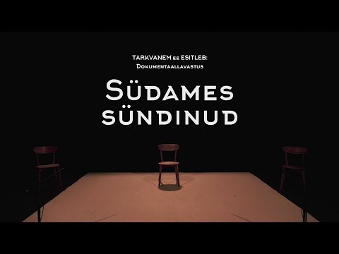 "Tarkvanem.ee Esitleb: ""Südames Sündinud"" / Tarkvanem.ee представляет: «Рождённые сердцем»"