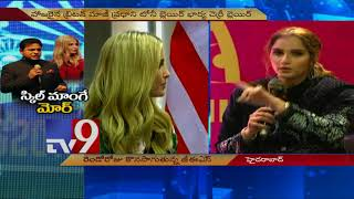 Sania Mirza speech at GES 2017 || Global Entrepreneurship Summit 2017 || TV9