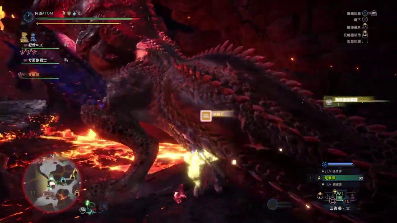 魔物獵人 世界:Iceborne Monster 輕弩風暴槍狩獵惶怒恐暴龍 Hunter World: Iceborne_20200103122328 - YouTube