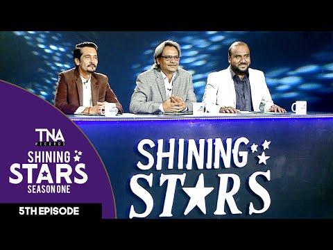 Episode 05 | Guest Judge - Raza Shah | TNA Shining Stars Season One | Talent Hunt Show