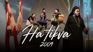 Há Tikva | Espetáculo de Natal IBFC 2009