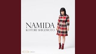 Provided to YouTube by NexTone Inc. NAMIDA (instrumental) · 重本こ...