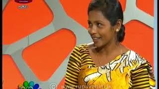 Nugasewana Iwum Pihum 2020-08-18 @Sri Lanka Rupavahini Thumbnail