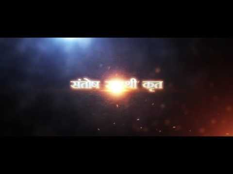 Promo CG film DAANV