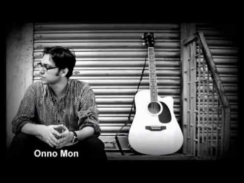 Onno Mon--(Bengali Ver of Bezubaan) Anupam Roy