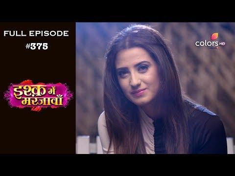 Ishq Mein Marjawan - 2nd February 2019 - इश्क़ में मरजावाँ - Full Episode