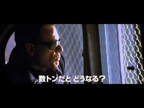 映画『エクスペンダブルズ2』予告編
