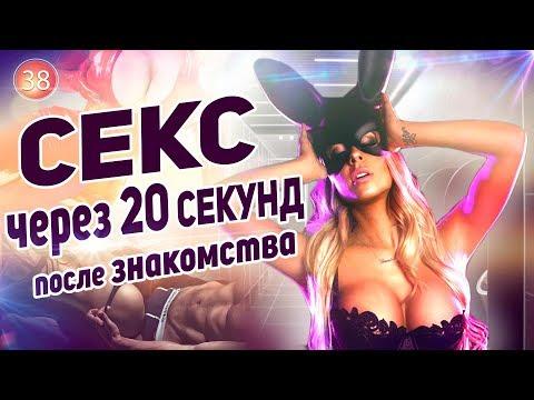 Порно с пьяными девушками и секс на порно вечеринках видео