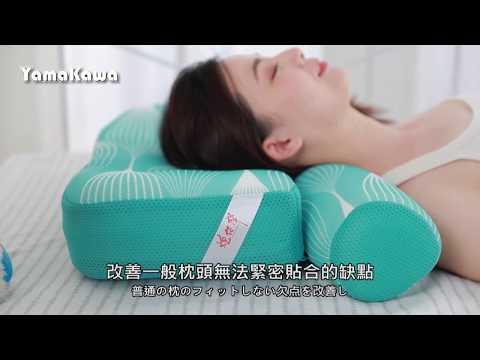 【炮仔聲】CIX專利枕(綠色)(單入組)