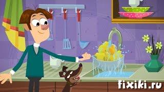 Фиксики - Фикси-советы - Осторожно, микробы!