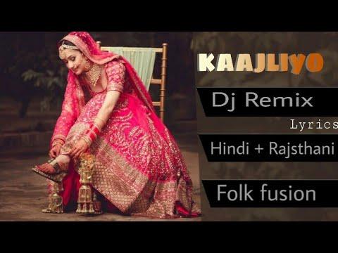 Dj Remix : काजलियो !! Rajsthani Folk Fusion !! Rajwadi Music