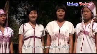 Hpu Roland's Choir (Ya Bwa Kalu Do Ywah)