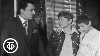 С.Михалков. Дорогой мальчик. Театр юного зрителя (1973)