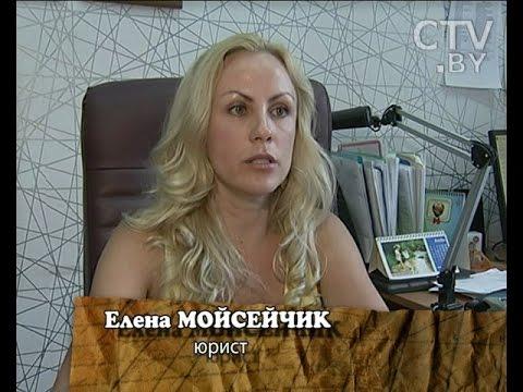 Можно ли отменить дарственную? | квартира | беларуси | новости | минск | жилье | дом