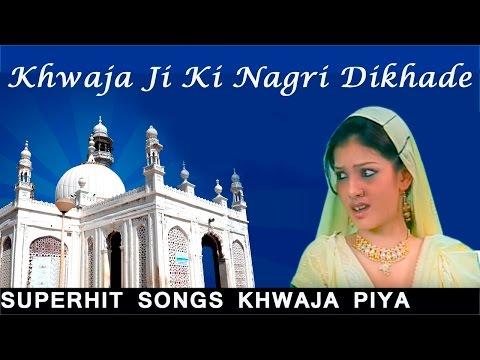 Khwaja Ji Ki Nagri Dikhade | Khwaja Maharaja hai | Full HD Video | Khawaja New Songs 2015