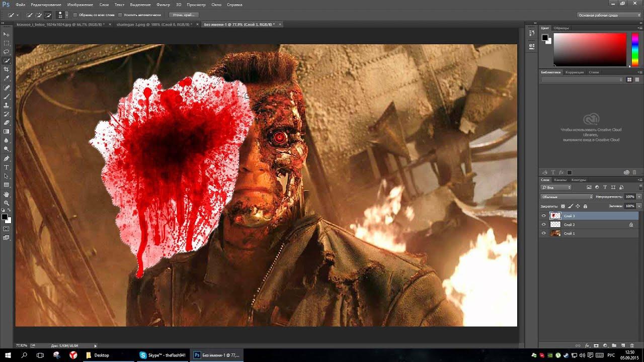 Как в фотошопе добавить кровь на лицо HD 60Fps - YouTube