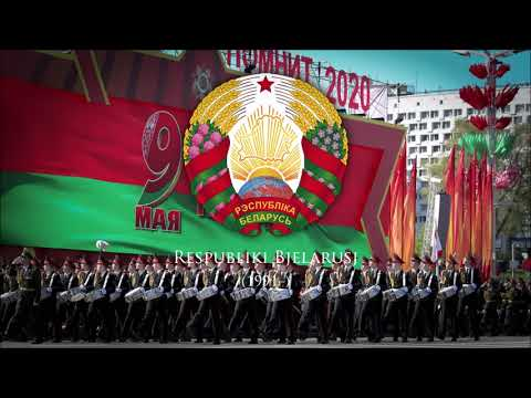 """Republic of Belarus (1991–) Patriotic Song """"March Of Victory"""" (+Eng subs)"""