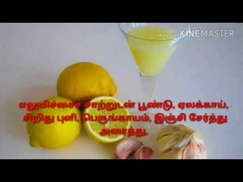 Weight loss tips,body weight loss easy in 10 day's Tamil,udal paruman kuraiya HD