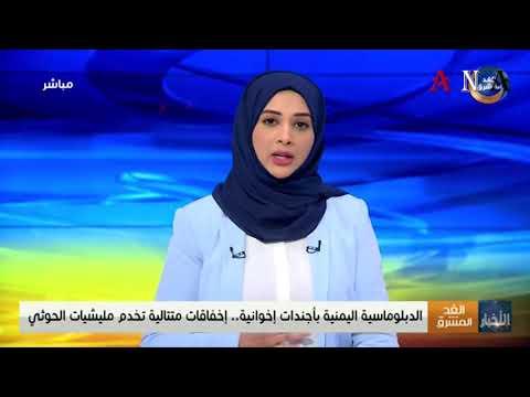 صالح يطالب الرئيس هادي بإعادة ترتيب أوضاع مكتبه (فيديو)